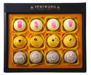 NO3三元禮盒12入(蛋奶素)