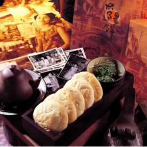 傳統太陽餅8入(葷)