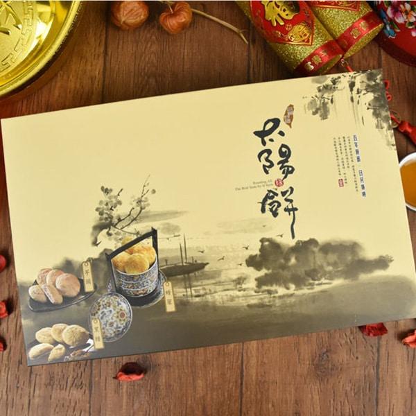 太陽餅中秋節禮盒