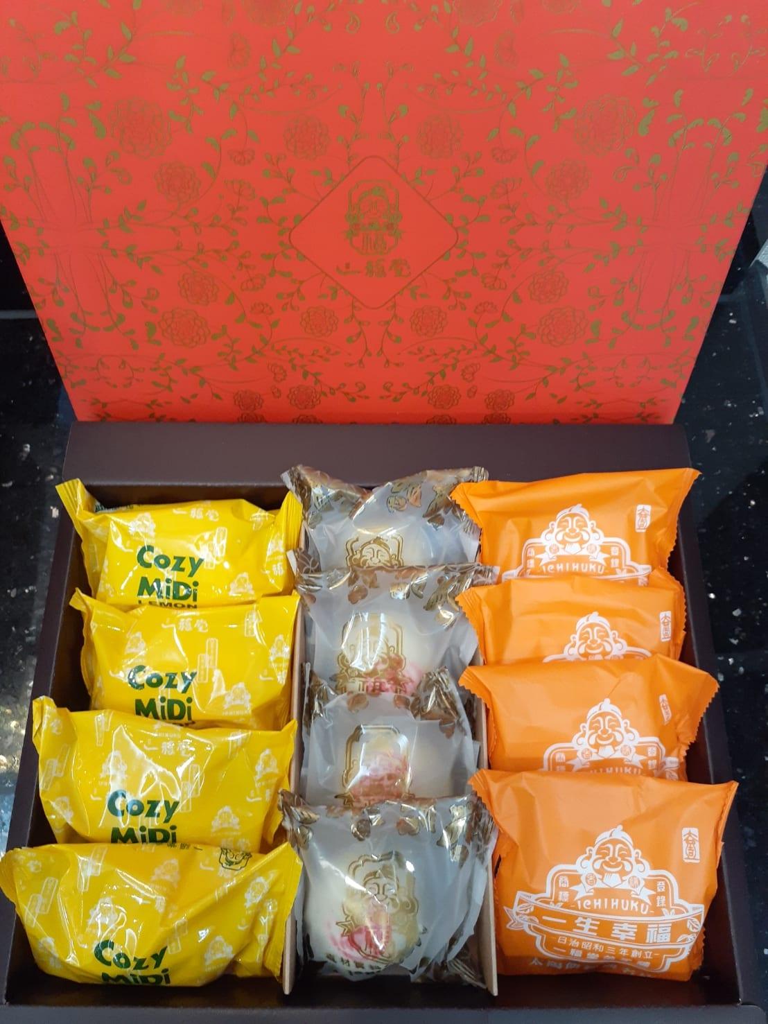 1號禮盒(蛋奶素)