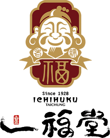 一福堂logo
